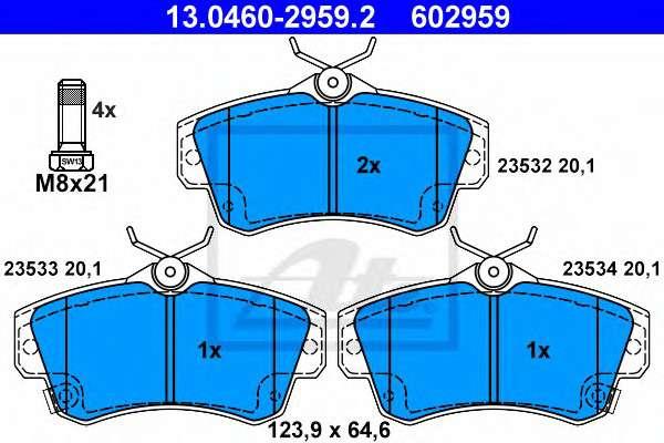 ATE 13.0460-2959.2 Комплект тормозных колодок, дисковый тормоз