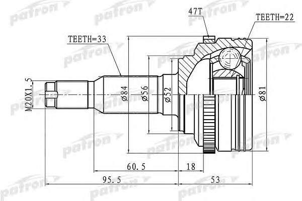PATRON PCV1656 Шарнирный комплект, приводной вал