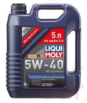 Масло моторное синтетическое Liqui Moly Optimal Synth 5W-40, 5л в Харькове