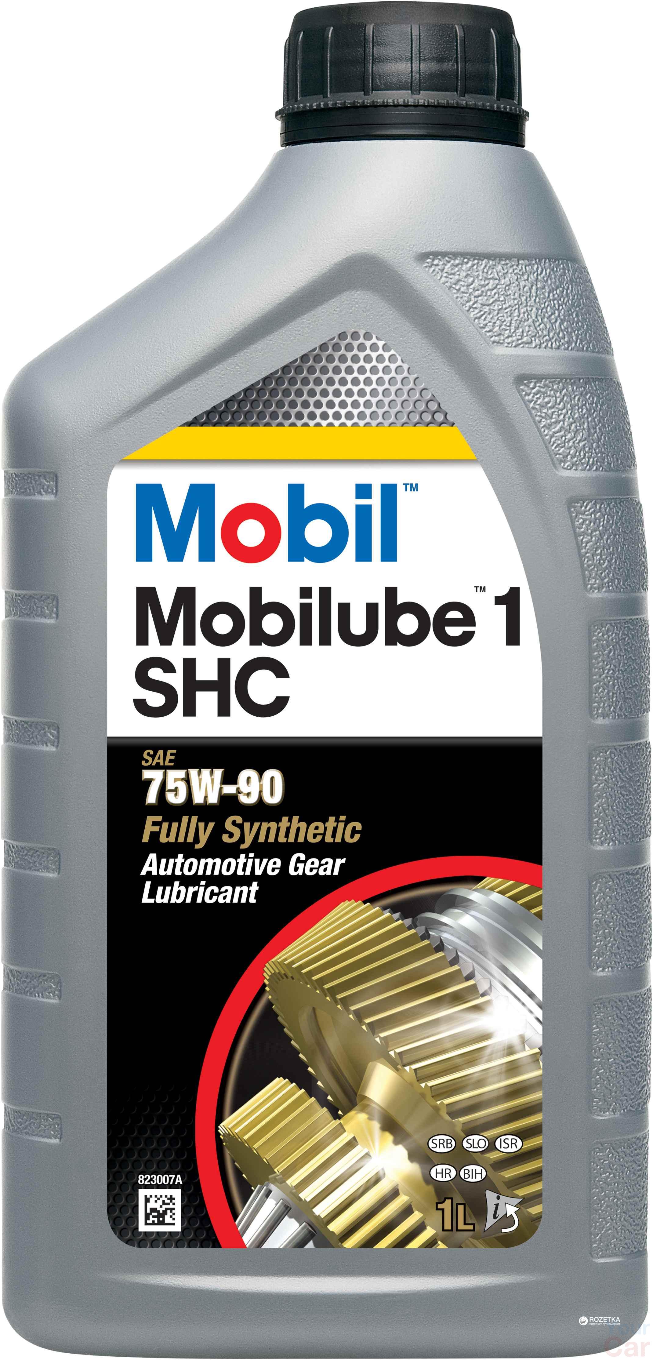 Масло трансмиссионное синтетическое Mobil MOBILUBE 1 SHC 75W-90, 1л в Харькове