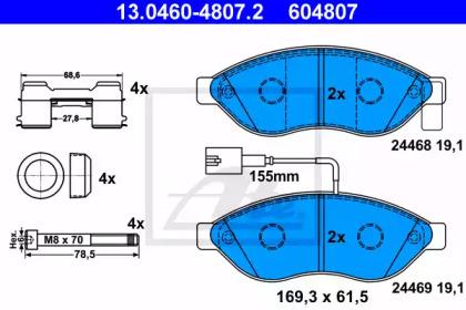 Запчасть 13046048072 ATE Колодки гальмівні дискові, к-т фото