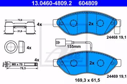 Запчасть 13.0460-4809.2 ATE Гальмівні колодки, дискові фото
