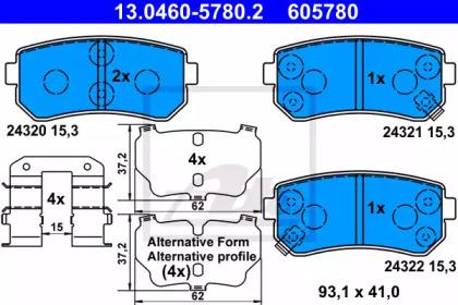 Запчасть 13.0460-5780.2 ATE Комплект тормозных колодок, дисковый тормоз фото