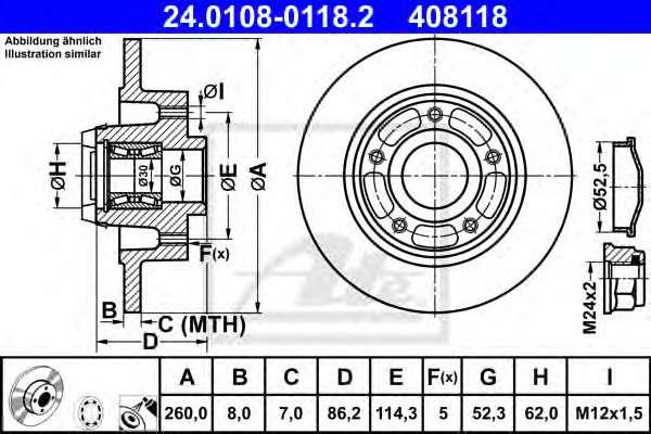 Запчасть 24.0108-0118.2 ATE Тормозной диск фото