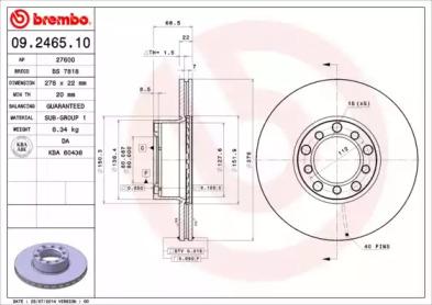 Запчасть 09.5870.14 BREMBO Тормозной диск фото
