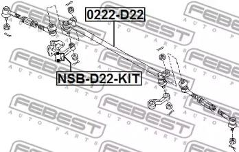 Осевой шарнир, рулевая тяга 0222d22 febest