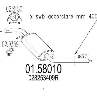 Запчасть 01.58010 MTS Резонатор фото