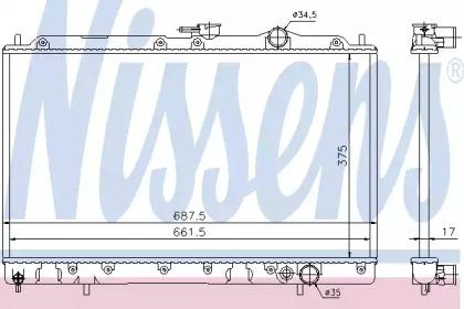 Запчасть 62830 NISSENS Радиатор охлаждения двигателя MITSUBISHI Galant VI (E3_A) (пр-во Nissens) фото