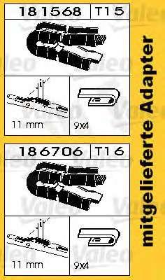 Запчасть 116191 SWF Щітка склоочисника фото
