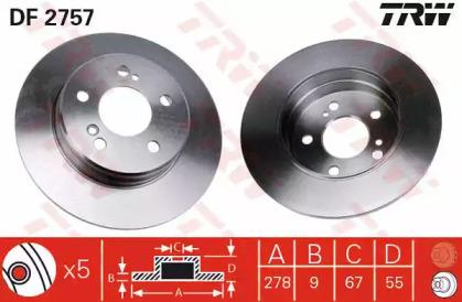 Тормозной диск df2757 trw